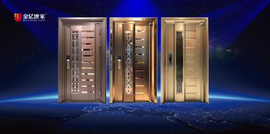 不锈钢入户门厂家金亿世家,门中门如何定制才适合你家?