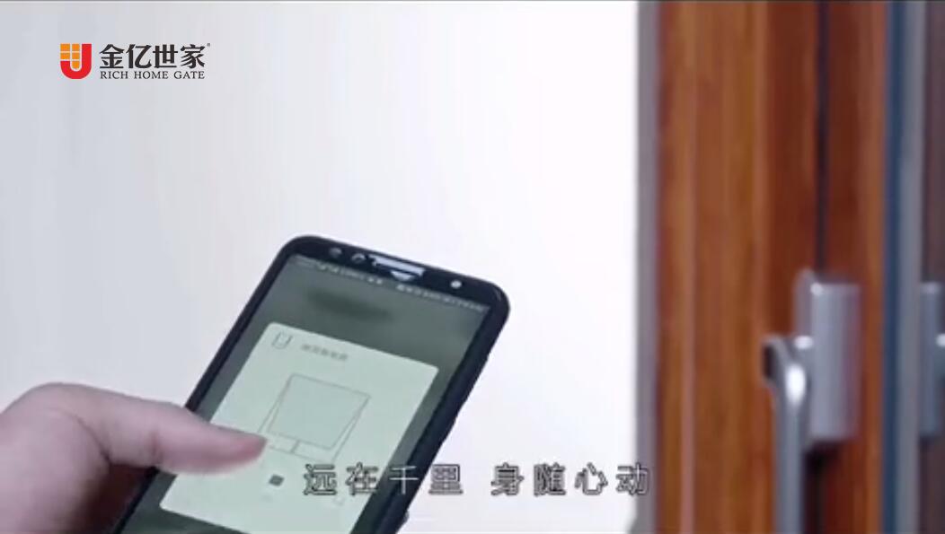 广东门窗厂家金亿世家新一代智能门窗上市