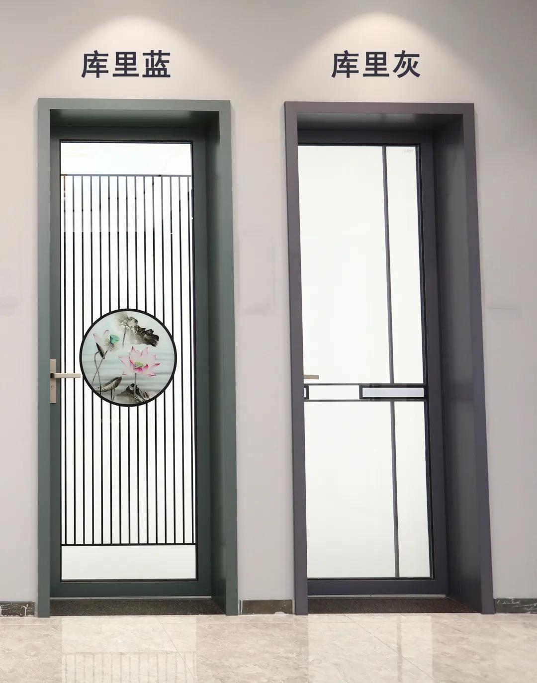 广东门窗厂家金亿世家时尚新色:库里蓝、库里灰